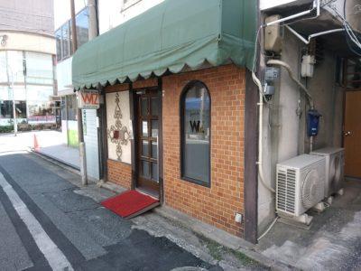 博多区綱場町 喫茶店 wiz