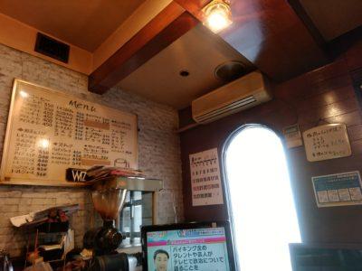博多区綱場町 喫茶店 wiz  店内メニュー
