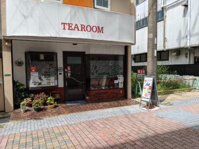 カド 門司 喫茶店