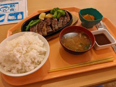 みーとでみーと 福岡 定食ステーキ
