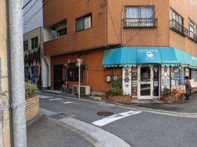 5yen 博多駅